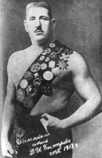 Иван_Шемякин,_1913