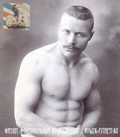 ivan-zaikin-naturalnyj-atlet